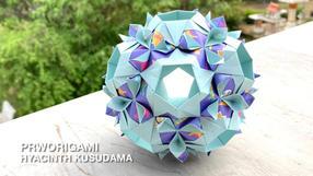 Hyacinth Kusudama