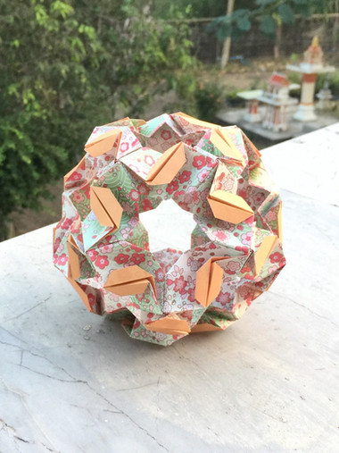 Coffee Bean Kusudama