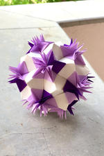 Urchin Kusudama