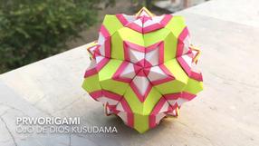 Ojo de Dios Kusudama