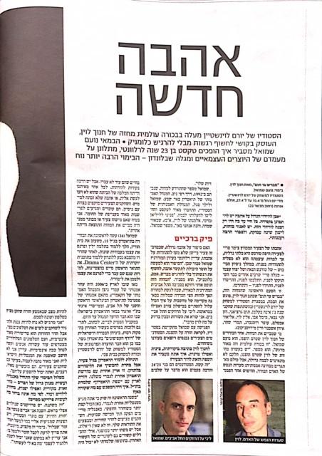 Yediot Tel Aviv 27.3.15
