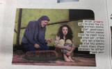 Gallery Haaretz