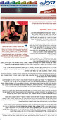 Interview - The Stage - 1