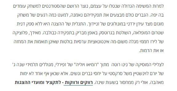 Ha'aretz 3