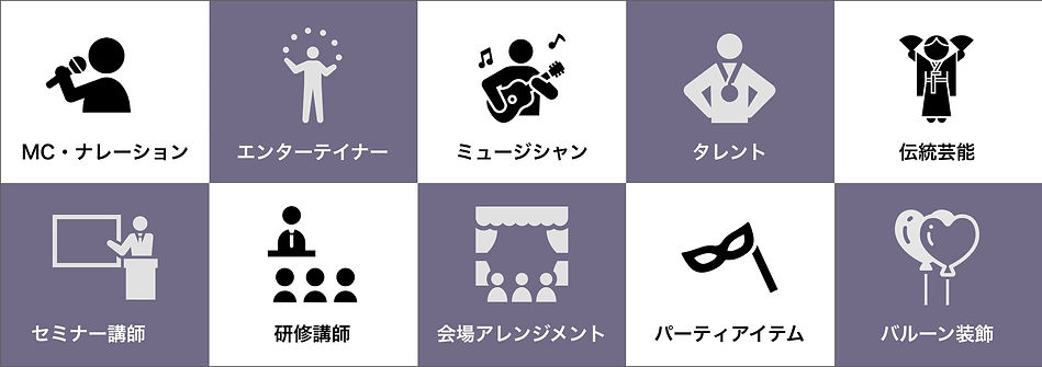 事業紹介02.jpg