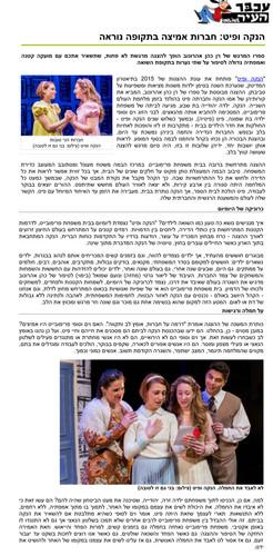 Jerusalem Post 1