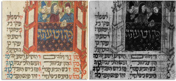 Imaging and Sensing for Archaeology, Art History and Conservation (ISAAC)'s analysis of PRISMS images of The Oppenheimer Siddur