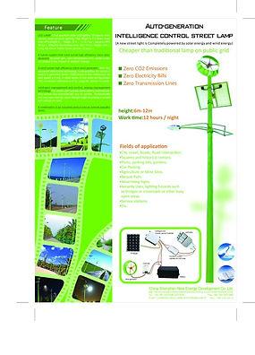 EZ Brochure  #1 5-16-17 (1).jpg
