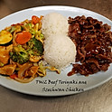 TW2. Beef or Pork Teriyaki & Any Wok Special (C1 - C10)