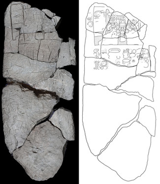 Where was this broken stela found?