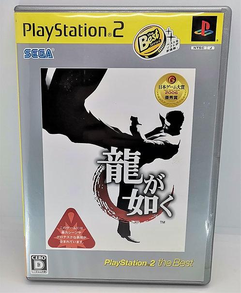 Yakuza for Sony PlayStation 2 PS2