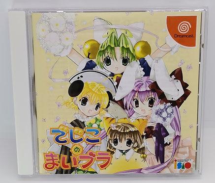 Dejiko no Maibura for Sega Dreamcast