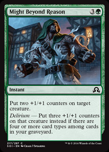 MAGIC THE GATHERING SHADOWS OVER INNISTRAD Card - 217/297 : Might Beyond Reason