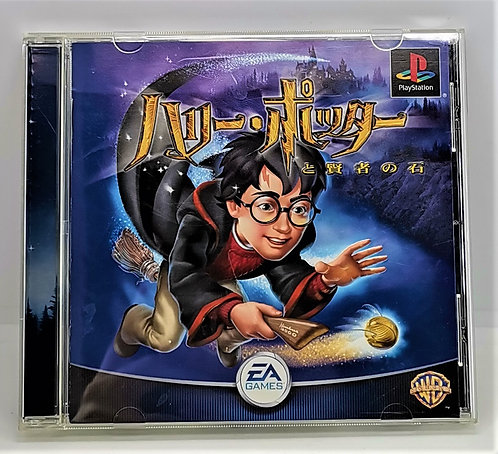 Harry Potter and the Philosopher's Stone for Sony PlayStation PS1