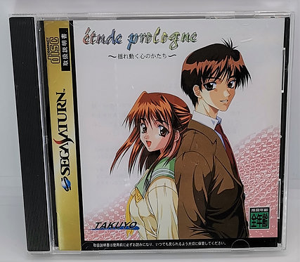 étude Prologue: Yureugoku Kokoro no Katachi for Sega Saturn