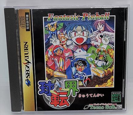 Kyuutenkai: Fantastic Pinball for Sega Saturn