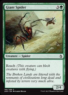 MAGIC THE GATHERING AMONKHET Single Card - 166/287 : Giant Spider