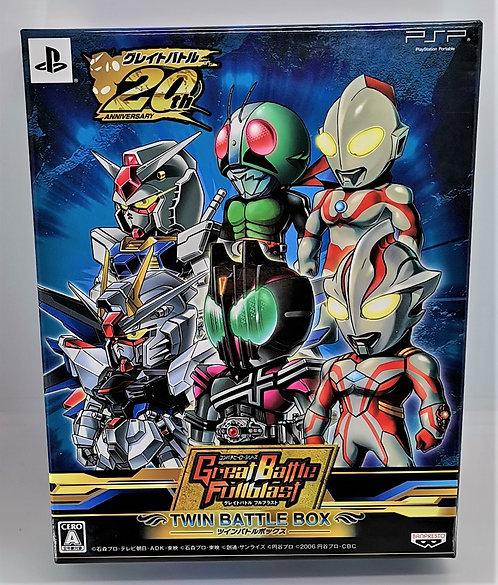 Great Battle Fullblast (Twin Battle Box) for Sony PlayStation Portable PSP
