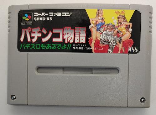 Pachinko Monogatari: Pachi-Slot Moaru Deyo!! for Nintendo Super Famicom