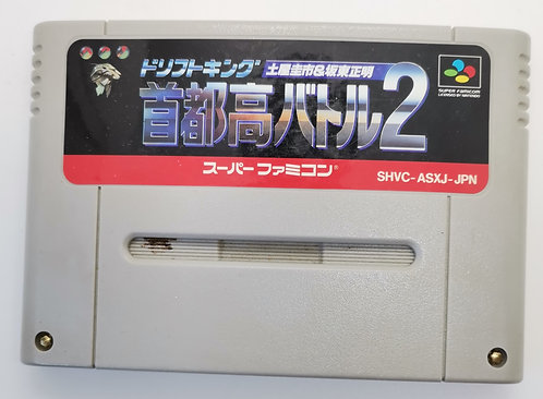 Drift King Shutokou Battle 2 for Nintendo Super Famicom
