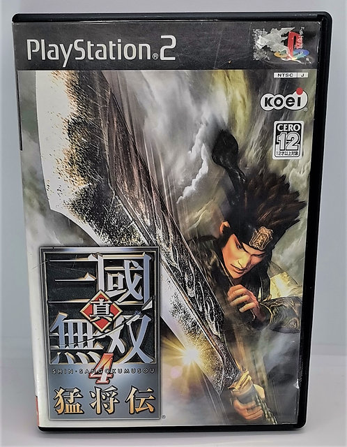 Dynasty Warriors: Xtreme Legends for Sony PlayStation 2 PS2