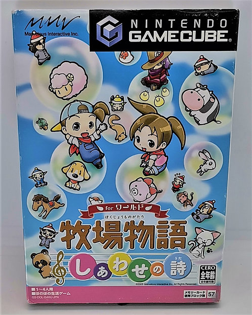 Harvest Moon: Poem of Happiness for Nintendo GameCube