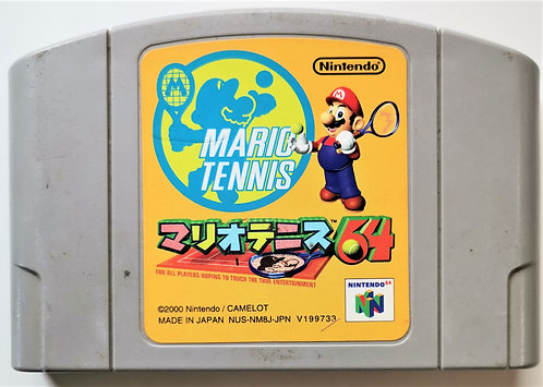 Mario Tennis for Nintendo N64