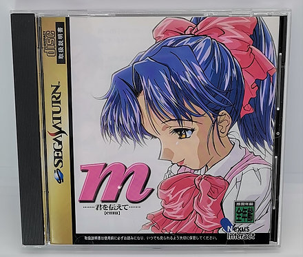 m: Kimi o Tsutaete for Sega Saturn