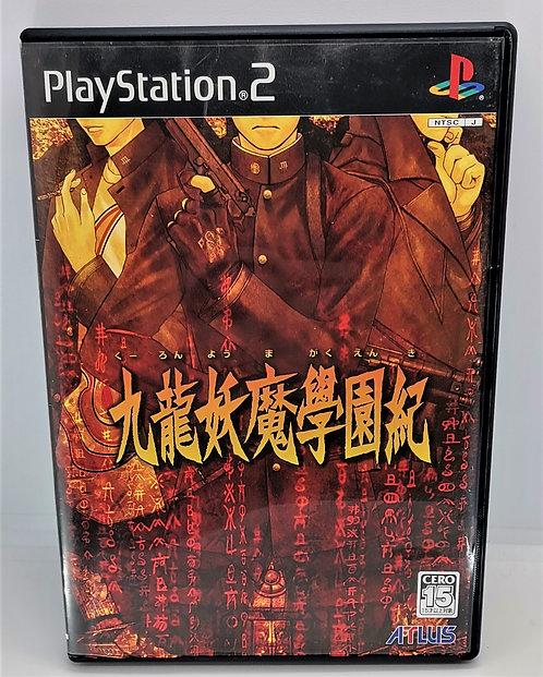 Kowloon Youma Gakuenki for Sony PlayStation 2 PS2