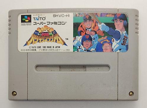 Super Kyuukyoku Harikiri Stadium for Nintendo Super Famicom