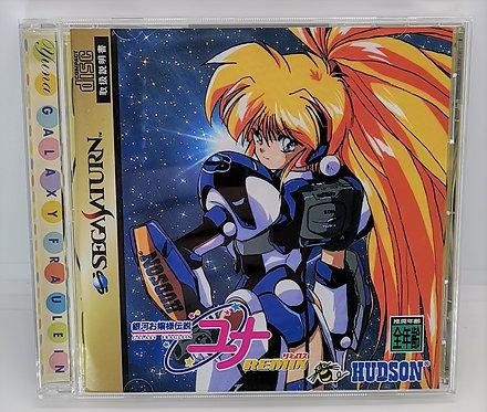 Galaxy Fraulein Yuna Remix for Sega Saturn
