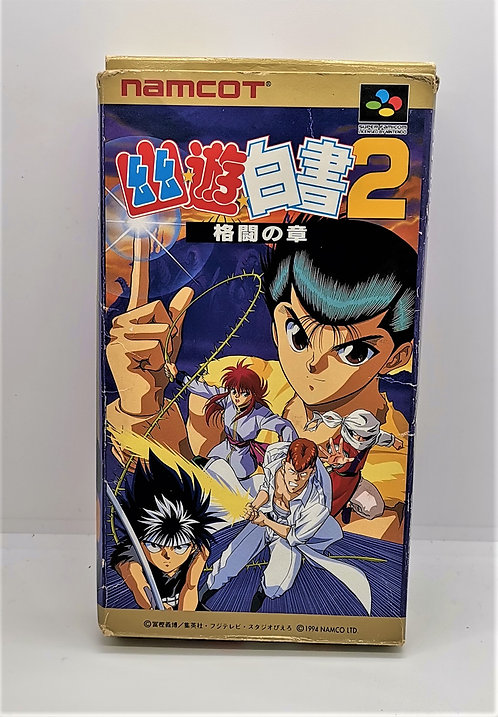 Yuu Yuu Hakusho 2 for Nintendo Super Famicom