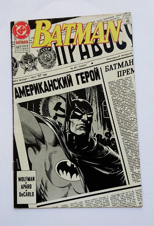 Batman Vol 1 #447