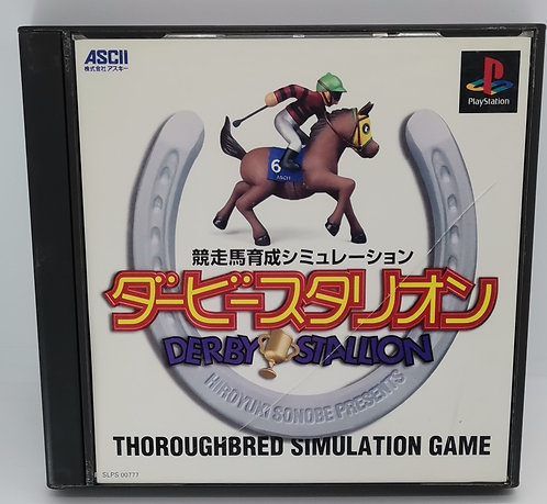 Derby Stallion for Sony PlayStation PS1