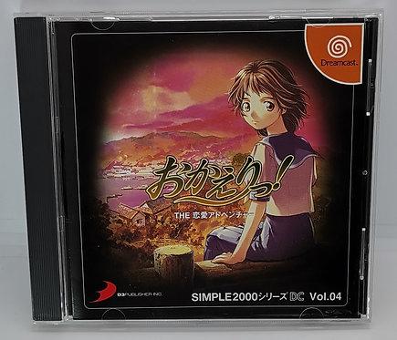 Simple 2000 Series DC Vol.04: Okaeritsu!: The Renai Adventure for Sega Dreamcast