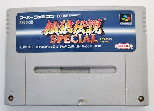 Fatal Fury Special for Nintendo Super Famicom