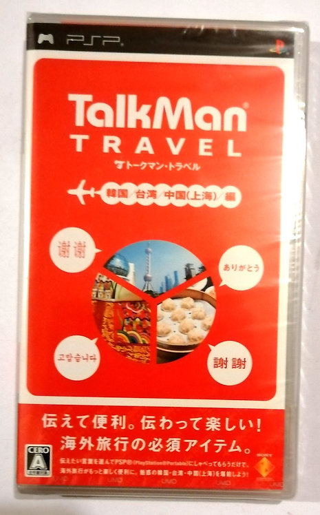 Talkman for Sony PlayStation Portable PSP