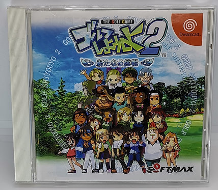 Golf Shiyouyo 2: Aratanaru Chousen for Sega Dreamcast