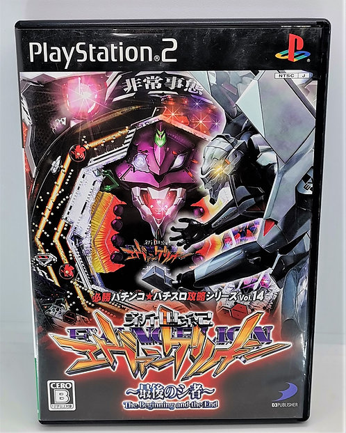 Pachi-Slot Kouryoku Vol. 14 - CR Evangelion for Sony PlayStation 2 PS2