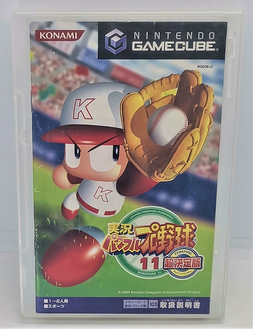 Jikkyou Powerful Pro Yakyuu 11 for Nintendo GameCube