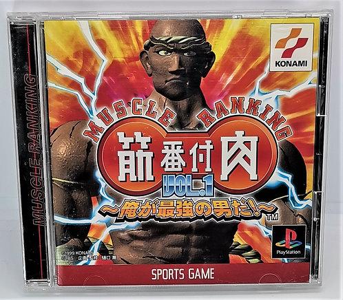 Kinniku Banzuke Vol.1 - Ore Ga Saikyou No Otoko Da for Sony PlayStation P