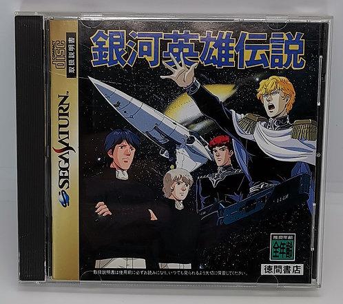 Legend of the Galactic Heroes for Sega Saturn