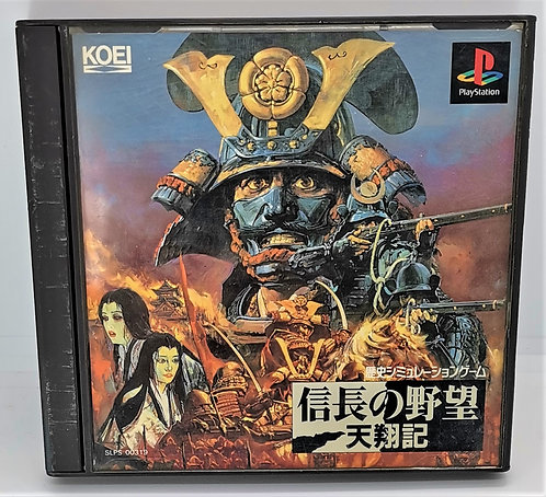 Nobunaga No Yabou Tenshoki for Sony PlayStation PS1