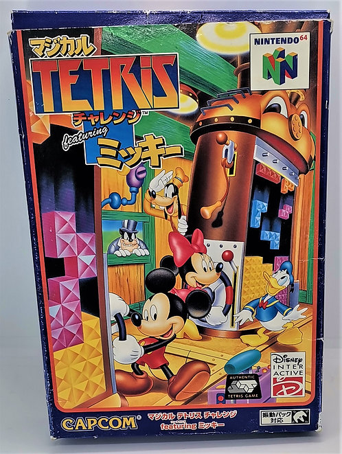 Magical Tetris Challenge for Nintendo N64