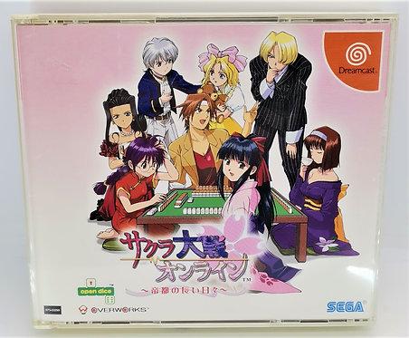 Sakura Wars Online for Sega Dreamcast