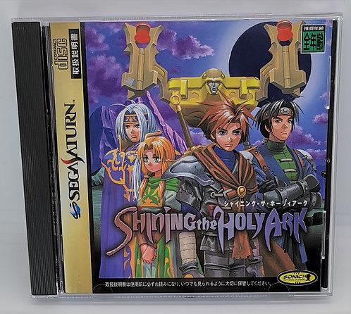 Shining the Holy Ark for Sega Saturn