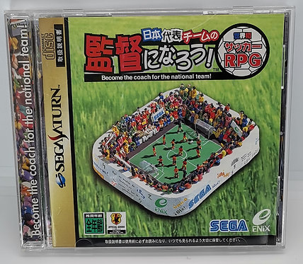 Become the Coach for the National Team! for Sega Saturn