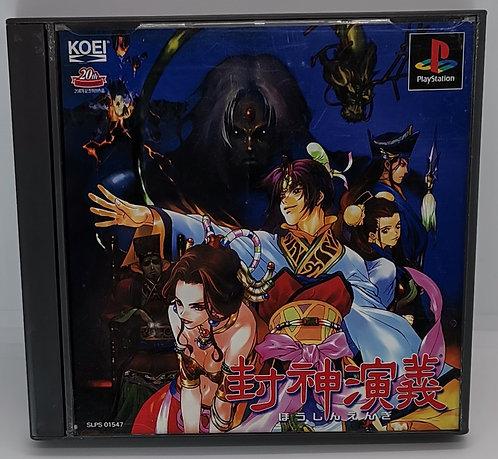 Houshin Engi for Sony PlayStation 1 PS1