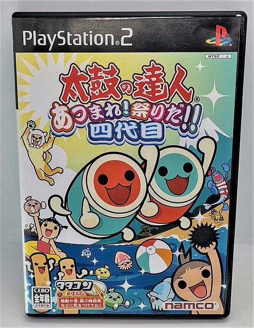 Taiko no Tatsujin: Atsumare! Matsuri da!! Yondaime for Sony PlayStation 2 PS2