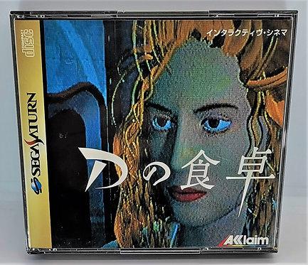 D no Shokutaku for Sega Saturn